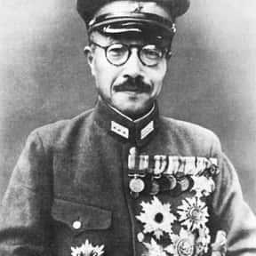 Hideki Tōjō is listed (or ranked) 21 on the list List of Famous Dictators
