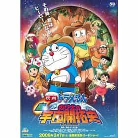 Doraemon: The Record of Nobita's Spaceblazer