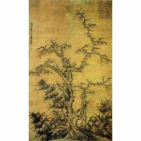 Li Shixing