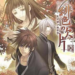 Hiiro no Kakera is listed (or ranked) 10 on the list The Best Anime Like Yona of the Dawn