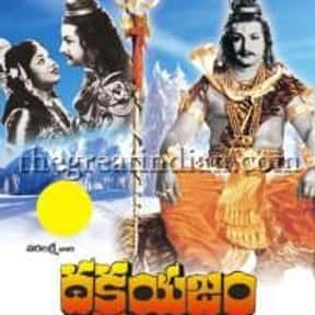 Dakshayagnam is listed (or ranked) 18 on the list The Best M. G. Ramachandran Movies