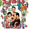 All in the Family is listed (or ranked) 12 on the list The Best Movies With Family in the Title