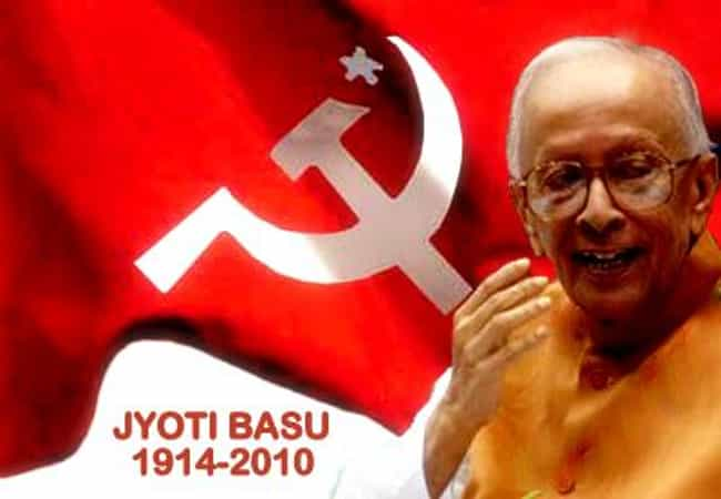 Jyoti Basu is listed (or ranked) 1 on the list Famous St. Xavier's Collegiate School Alumni