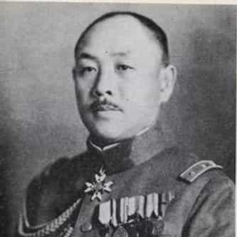 Korechika Anami