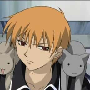 Kyo Sohma is listed (or ranked) 16 on the list The Best Anime Characters With Red Hair