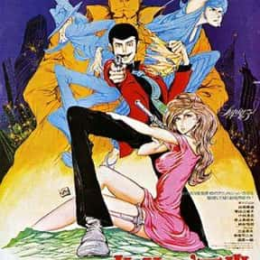 Lupin the Third: The Secret of is listed (or ranked) 23 on the list The Best 70s Cartoon Movies