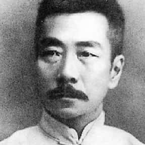 Lu Xun is listed (or ranked) 5 on the list Famous Authors from China