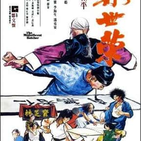 Magnificent Butcher is listed (or ranked) 21 on the list The Best Martial Arts Movies for Kids