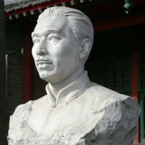 Mao Dun is listed (or ranked) 13 on the list Famous Authors from China