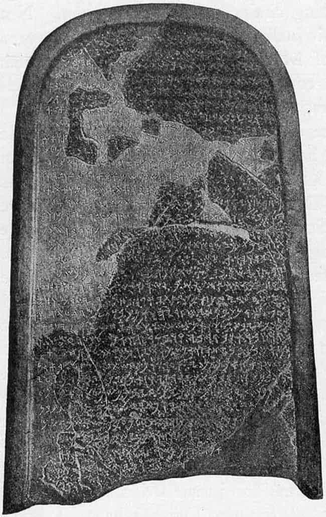 Mesha Stele is listed (or ranked) 5 on the list Relief Art: Famous Works