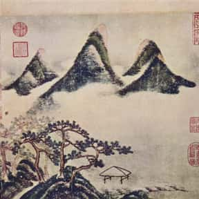 Mi Fu is listed (or ranked) 25 on the list Famous Artists from China
