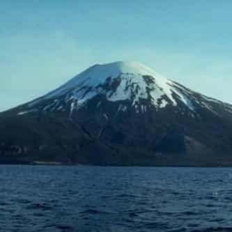 Mount Amukta