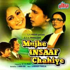 Mujhe Insaaf Chahiye