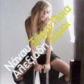 Nancy Alexiadi is listed (or ranked) 9 on the list The Best Dance Bands/Artists