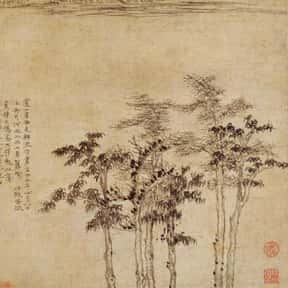 Ni Zan is listed (or ranked) 12 on the list Famous Artists from China