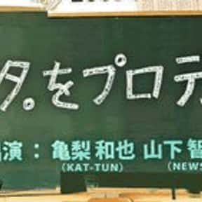 Nobuta wo Produce is listed (or ranked) 6 on the list The Best Japanese Television Drama TV Shows