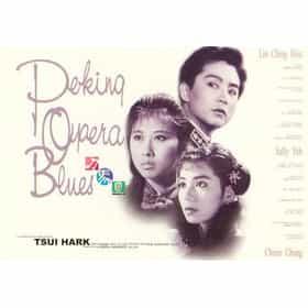 Peking Opera Blues