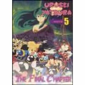 Urusei Yatsura Movie 5: The Final Chapter