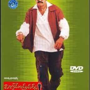 Vijayendra Varma is listed (or ranked) 13 on the list The Best Manorama Movies