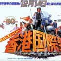 Police Story is listed (or ranked) 8 on the list The Best Kung Fu Movies of the 1980s