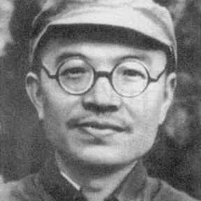 Bo Gu