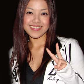 Yuna Ito is listed (or ranked) 7 on the list Hawaiian Pop Music Bands List