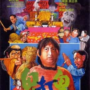 Sammo Hung is listed (or ranked) 1 on the list Full Cast of 14 Blades Actors/Actresses