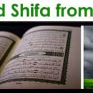 QURAN HEALING SHEIKH ABDULRAHMAN MUHAMAD