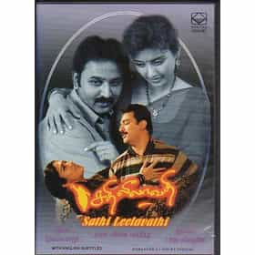 Sathi Leelavathi