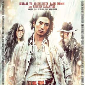 Sukiyaki Western Django is listed (or ranked) 15 on the list The Best R-Rated Japanese Movies