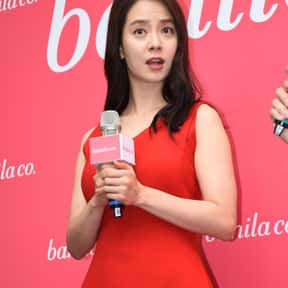 Ji-hyo Song is listed (or ranked) 16 on the list Famous People From South Korea