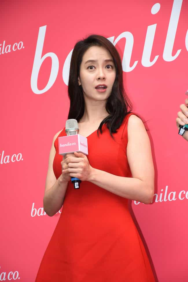 Ji-hyo Song is listed (or ranked) 1 on the list The Most Beautiful South Korean Actresses