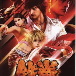 Tekken 6 is listed (or ranked) 8 on the list The Best Xbox 360 Fighting Games of All Time