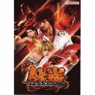Tekken 6 Rankings Opinions