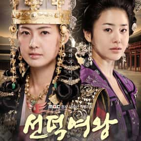 Queen Seondeok is listed (or ranked) 25 on the list The Best Historical KDramas Of All Time