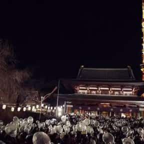 Tokyo is listed (or ranked) 12 on the list The Best Cities to Party in for New Years Eve