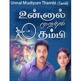 Image result for unnal mudiyum thambi