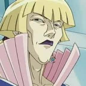 Vellian Crowler is listed (or ranked) 17 on the list The Ugliest Anime Characters of All Time