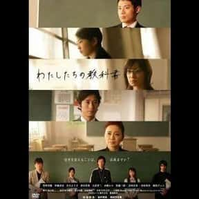 Watashitachi no Kyōkasho is listed (or ranked) 24 on the list The Best Japanese Television Drama TV Shows