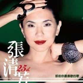 Stella Chang (Zhang Qing-Fang 張清芳)