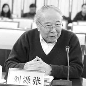 Liu Yuanzhang is listed (or ranked) 23 on the list Famous Scientists from China