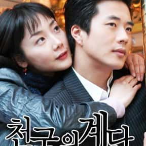 Stairway to Heaven is listed (or ranked) 16 on the list The Most Tragically Beautiful Korean Dramas Ever