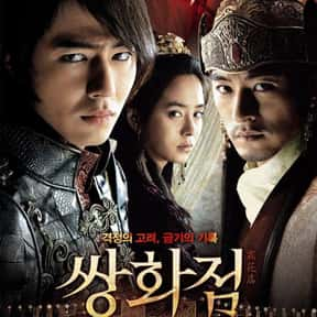 A Frozen Flower is listed (or ranked) 8 on the list The Best Korean Historical Movies Of All Time
