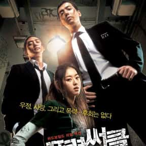 Gangster High is listed (or ranked) 23 on the list The Best Korean Movies About High School Life