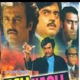 Kanan Kaushal