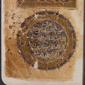 Muḥammad ibn Mūsá Ibn Shākir