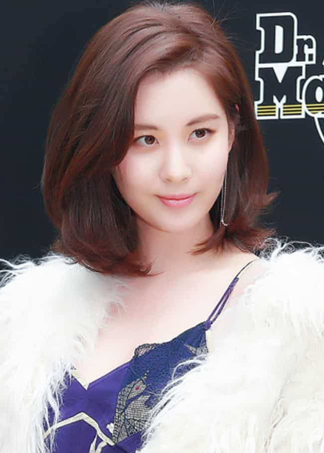 Seohyun is listed (or ranked) 4 on the list College Graduate Kpop Idols