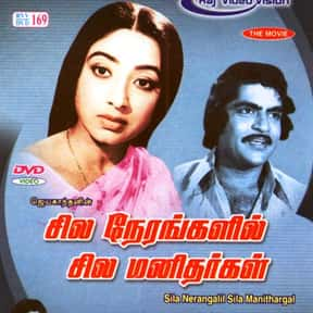 Sila Nerangalil Sila Manitharg is listed (or ranked) 13 on the list The Best Lakshmi Movies