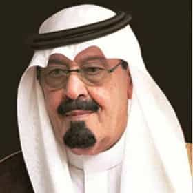 Abdul-Rahman bin Abdulaziz Al Saud