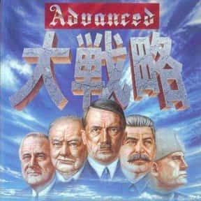 Advanced Daisenryaku is listed (or ranked) 1 on the list List of Sega Platform Games